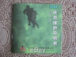 China PLA Army, Navy, Air Force, 2nd Artillery QGF03 type Bulletproof Helmets