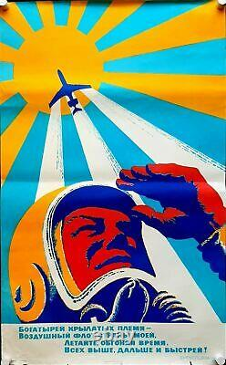 Soviet Aircraft Air Forces Pilot Russian Army Space Vintage Ussr Military Poster