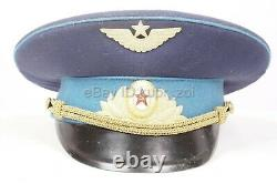 Soviet OFFICER parade uniform lieutenant colonel of AIR FORCE Troops Army NEW