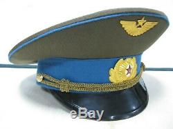 Soviet Russian Army UNIFORM Air Force LIEUTENANT COLONEL Military Aviation USSR