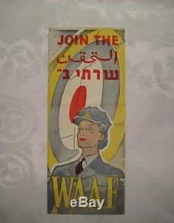 WAAF Women Air Force Palestine Hebrew Jewish British Army Brochure WW2 RAF ATS