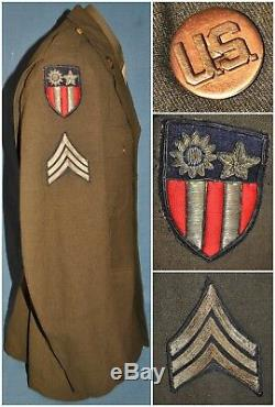 WWII US Army Air Forces Jacket CBI, HQ AAF Theatre Made with Aerial Gunner Wings