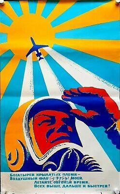 Avion Soviétique Air Forces Pilot Russian Army Space Vintage Ussr Military Poster