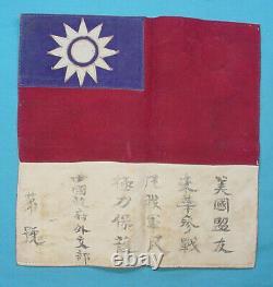 Deuxième Guerre Armée De L'air Des Forces Cbi Chine Sang Chit Groupe Nommé Médaille