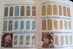 Oth-660 Les Forces Armées Nord-coréennes. Armée, La Marine Et La Force Aérienne Du Peuple Coréen