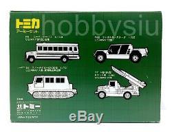 Tomica G-55 Us Army Gift Set (lamborghini Cheetah / Us Air Force Carpenter Bus)