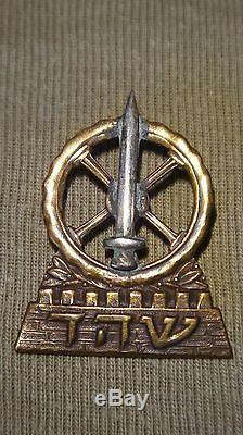 Vtg 40 'très Rare Israël Casquette Badge Hagana Idf Zahal Armée Hébreu