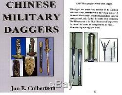 Ww2 Chinese Nationalist Presentation Dague Armée Chinoise Armée De L'air Flying Tigers