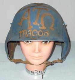 Ww2 Militaire Us Army Forces Aerienne M3 Flak Casque Lt Mcgill Original Ato Folk Art
